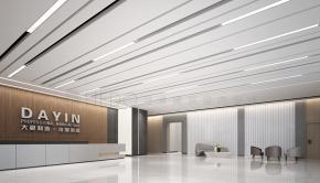 DAYIN 大银制造总部