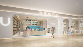 U-LIFE书店