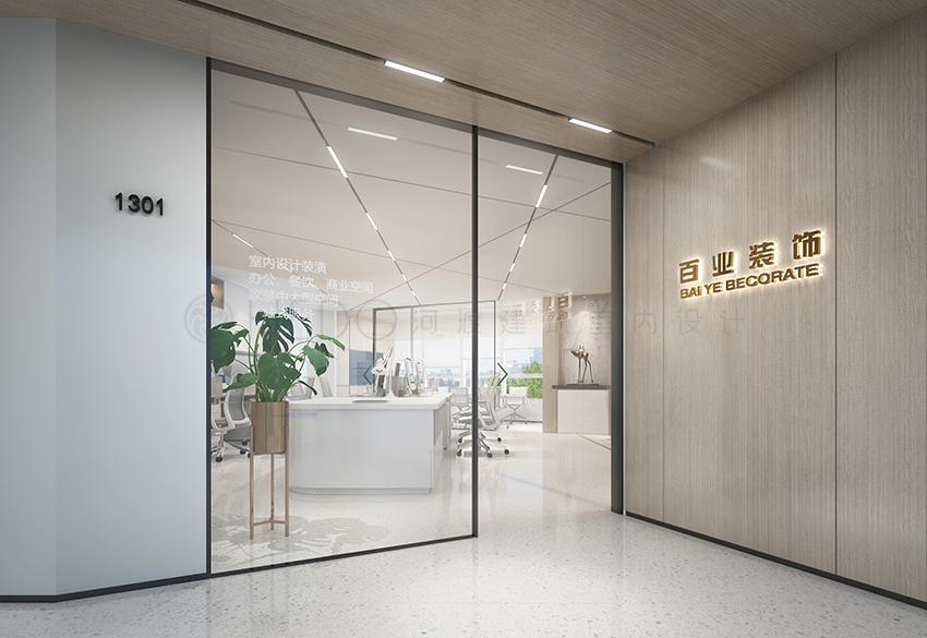 深圳办公室装修设计要注意的问题